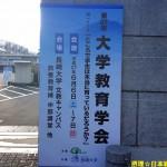 摂理のラーメン食べ歩き「由丸」九段下店