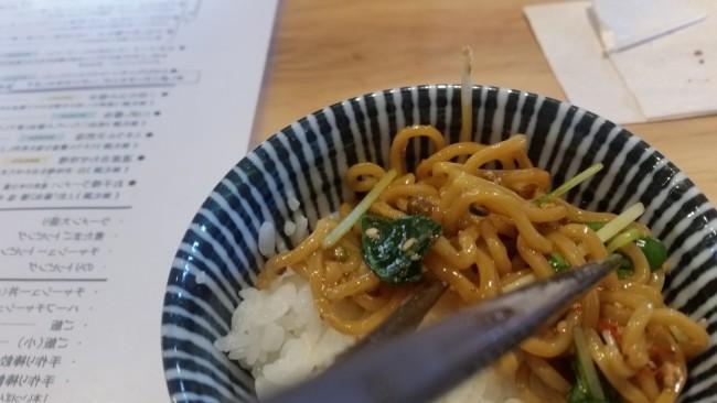 汁なし担々麺とご飯