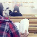 岡潔と奈良女子大学の数学研究に流れる「心と数学」の世界