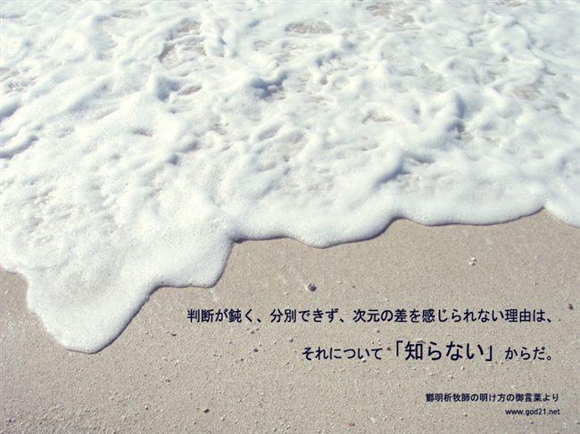 seturi_hanndan