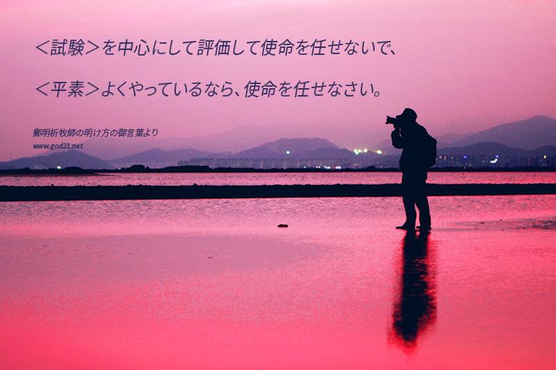 北海道の高校受験事情