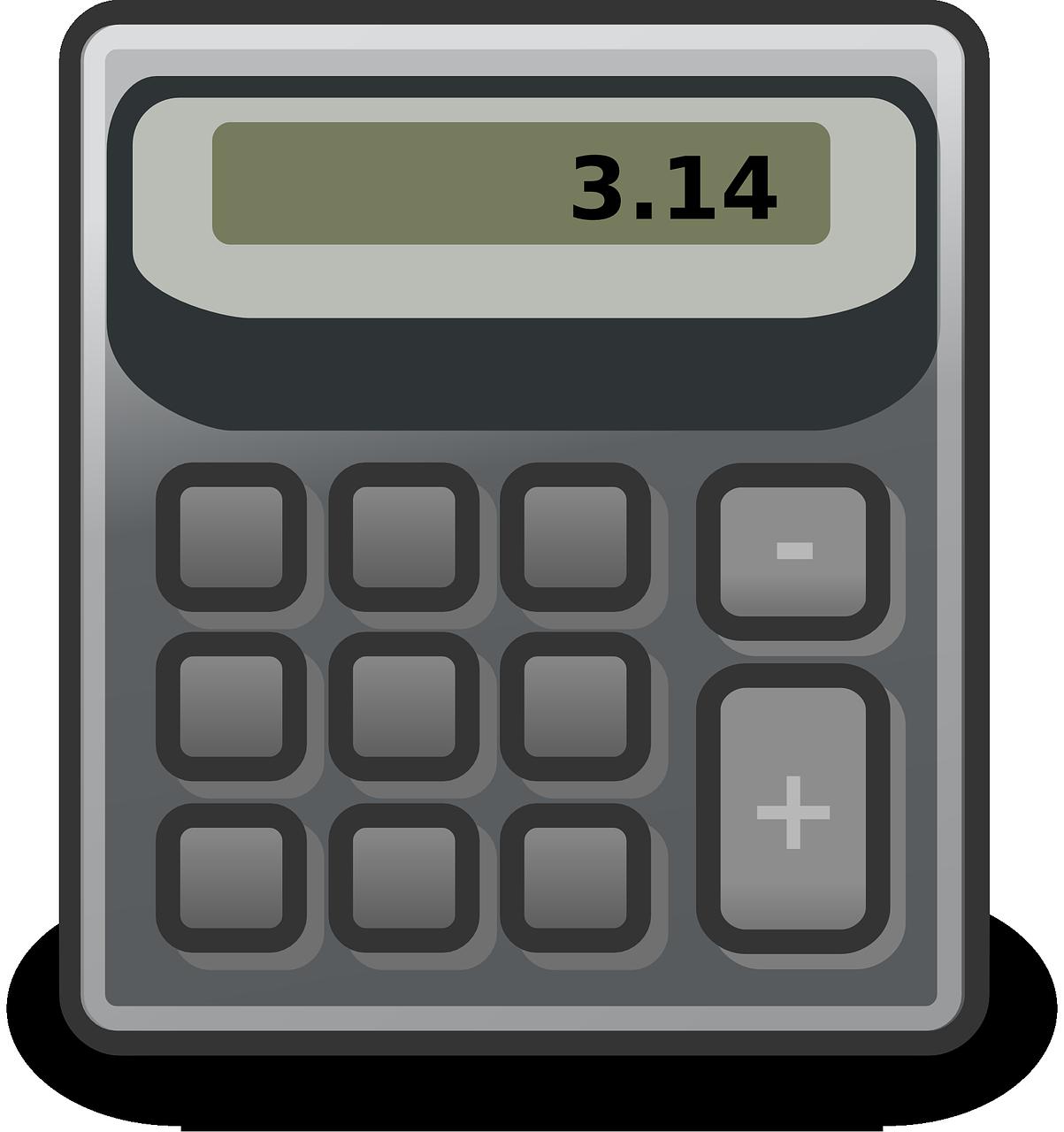 算数と数学の違い、計算編