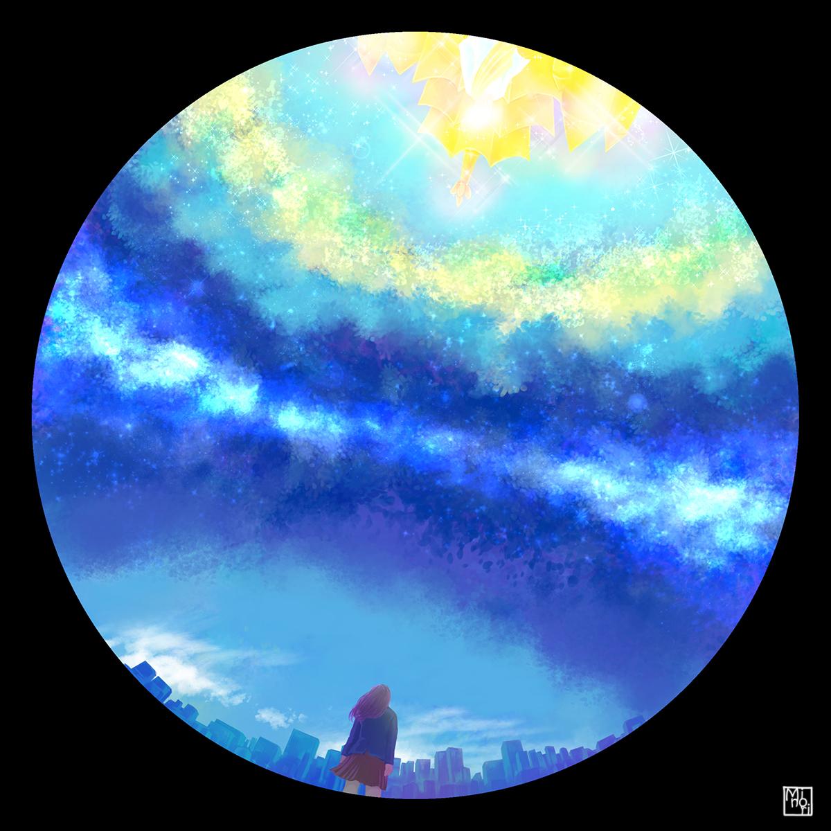 【摂理人が書く物語】あの空の向こうに…