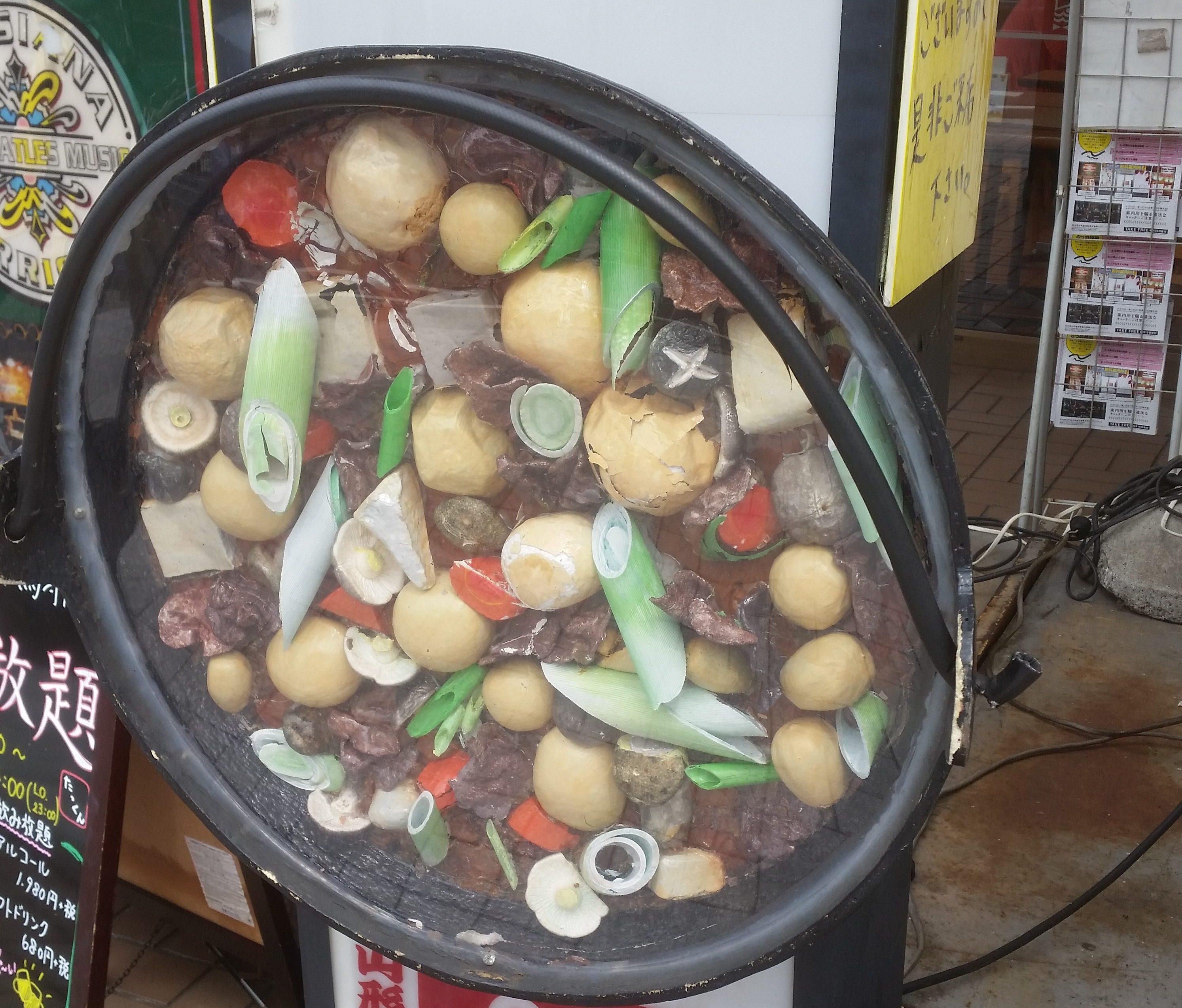 山形・蕎麦食べ歩きの旅