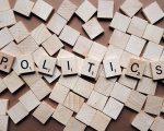 「政治」は祭り。皆選挙に行こう