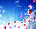 人は愛を受けると、回復する