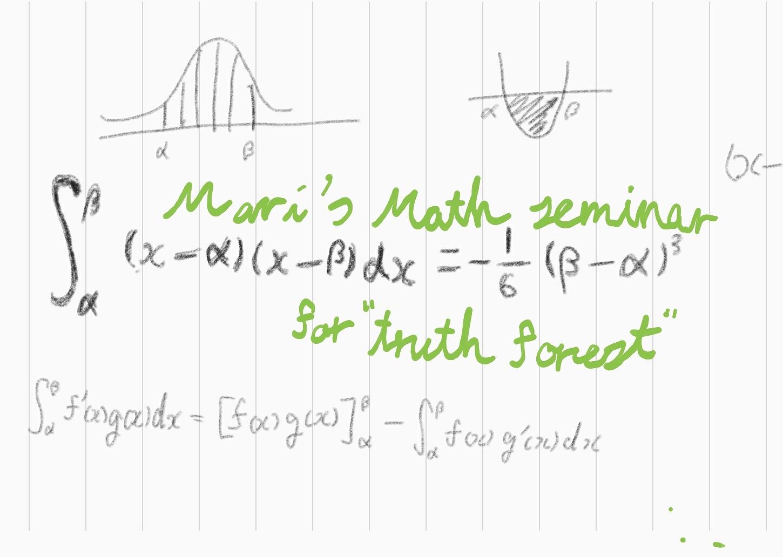 【数学小説】真理の森の数学セミナー~積分編⑨~