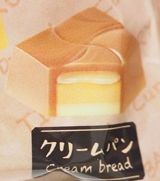 【韓国】食べ物おいしい☆