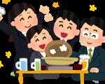 摂理de新年会♪