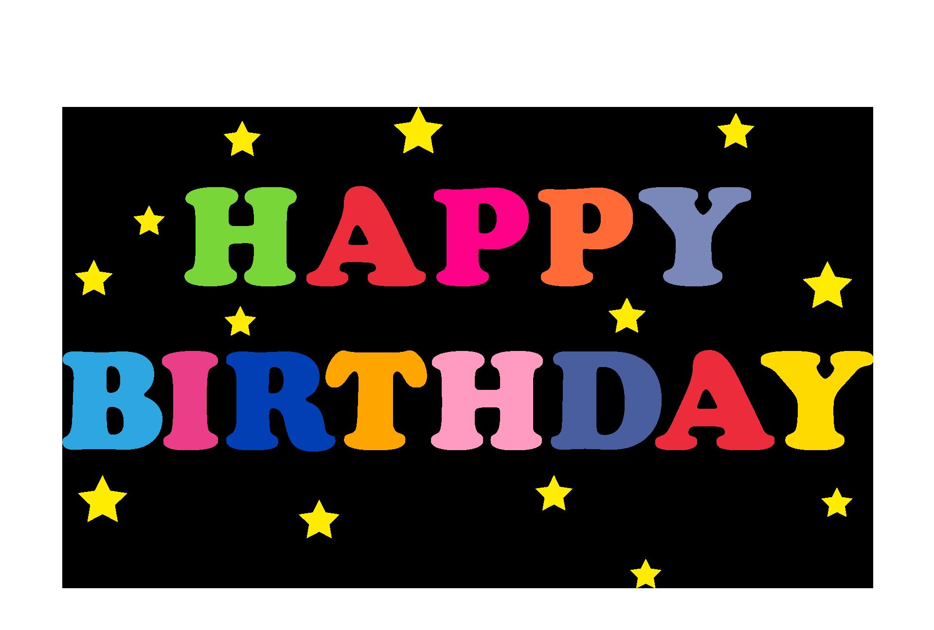 牧会者の誕生日