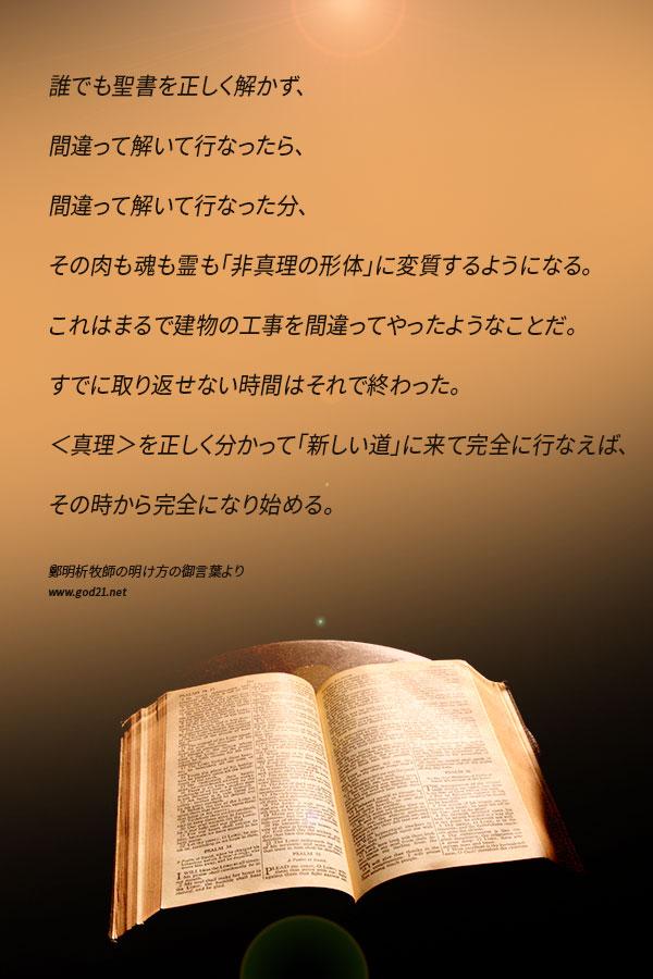 150704_学ぶこと