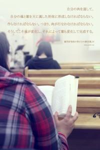 20131228鄭明析先生の明け方の箴言@摂理☆祝福の方程式