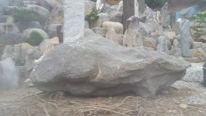 ガマガエルの形象岩