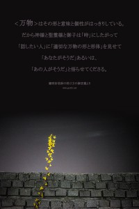 20140901-7_Ja
