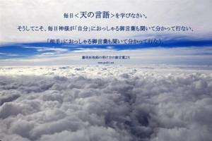 20150411_735260