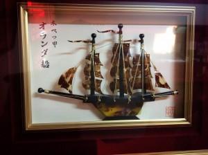 べっこう帆船